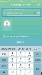 20855C66-ACC9-41E5-A606-4761AD736717